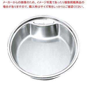 丸型・中華電磁サーバー専用ステンレスフードパン 34cm用 65-643|meicho