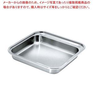 角型電磁サーバー専用ステンレスフードパン 40cm用 65-648|meicho