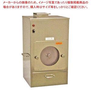 生パン粉製造機 ミニ・パンコー PK-3N【 メーカー直送/代金引換決済不可 】|meicho