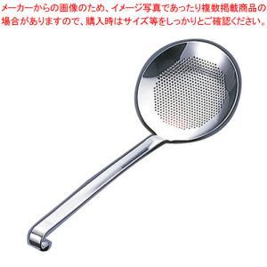 レズレー 18-10細目スキンマー 10059 meicho