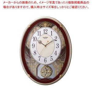 リズム 電波掛時計 スモールワールドプラウド 4MN523RH06【 メーカー直送/代金引換決済不可 】 meicho