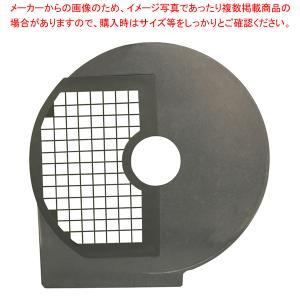 ●メーカー品番:D20 ●幅×奥行×高さ(mm):20×20 ■565×295×H565電源 :単相...