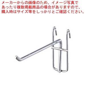 ネット用フック150 20285【 メーカー直送/代金引換決済不可 】