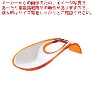 グッチーニ アクリル レードルレスト ツートン 24cm 285600 オレンジ|meicho
