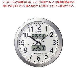 リズム 電波掛時計 プログラムカレンダー404SR 4FN404SR19【 メーカー直送/代金引換決済不可 】|meicho
