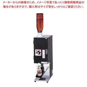 サンシン 電気式 自動 酒燗器 良燗さん RE-1【 メーカー直送/代金引換決済不可 】|meicho