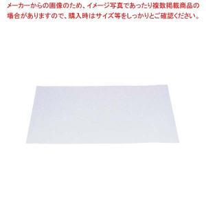 業務用クックパーセパレート紙 角型(1000枚入)6枚取 K35-50 meicho