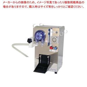 定量充填機 粘体小分太 TP-600型【 メーカー直送/代金引換決済不可 】|meicho