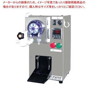 定量充填機 粘体小分太 TP-700型【 メーカー直送/代金引換決済不可 】|meicho