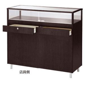 木製ショーケースカウンター W120cm ダークブラウン 【メーカー直送/代金引換決済不可】|meicho