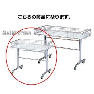 折りたたみワゴン クローム W90cm 【メーカー直送/代金引換決済不可】|meicho