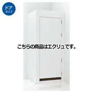 フィッティングルーム ドアタイプ エクリュ 【メーカー直送/代金引換決済不可】|meicho