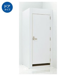 フィッティングルーム ドアタイプ ホワイト 【メーカー直送/代金引換決済不可】|meicho