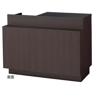 一体型カウンターW120cm照明無しダークブラ ウン|meicho
