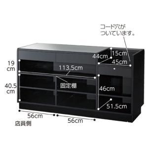 ガラストップ一体型レジカウンター ブラック レジカウンター 【メーカー直送/代金引換決済不可】|meicho