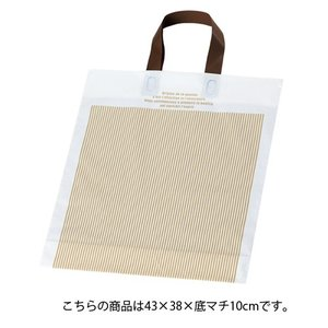 ハンドル付きバッグ ニューベーシック 43×38×底マチ10 30枚|meicho