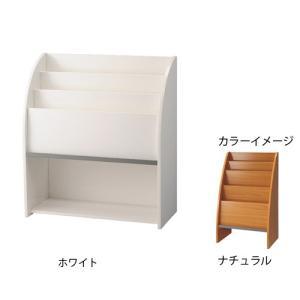 木製マガジンスタンド W79.5cm 3段/下棚 ナチュラル 【メーカー直送/代金引換決済不可】|meicho
