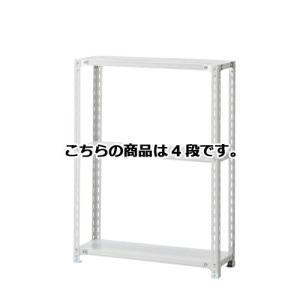 軽量ラック 120kg/段 4段(H150cm) W90.1×D30.1cm 【メーカー直送/代金引換決済不可】|meicho