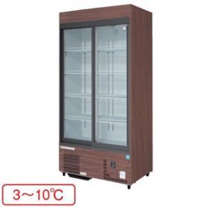 福島工業 フクシマ 冷凍機内蔵型 リーチインショーケース 幅900mm 奥行450mmタイプ MSU-090GHMSR meicho