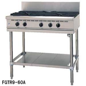 ガステーブル 業務用 フジマック [内管式] 標準タイプ FGTR9-60A W900×D600×H850 メーカー直送/代引不可【】|meicho