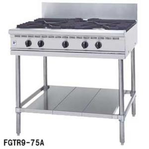 ガステーブル 業務用 フジマック [内管式] 標準タイプ FGTR9-75A W900×D750×H850 メーカー直送/代引不可【】|meicho
