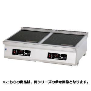 フジマック IHコンロ(内外加熱タイプ) FIC157515D 【 メーカー直送/代引不可 】|meicho