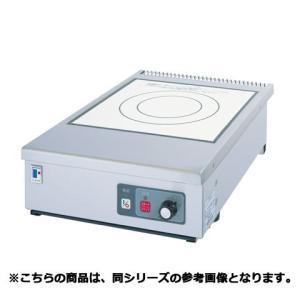 フジマック IHコンロ(卓上タイプ) FIC604540 【 メーカー直送/代引不可 】 meicho