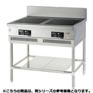 フジマック IHテーブル FIC906008TF 【 メーカー直送/代引不可 】 meicho