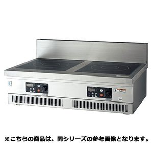 フジマック IHコンロ FIC907510F 【 メーカー直送/代引不可 】 meicho