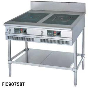 IHテーブル 業務用 フジマック FIC907510TB W900×D750×H850 メーカー直送/代引不可【】|meicho
