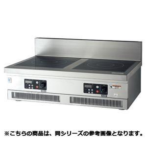 フジマック IHコンロ FICA12123FF 【 メーカー直送/代引不可 】|meicho