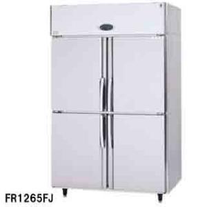 業務用冷凍冷蔵庫 フジマック [スーパーECOシリーズ] FR1265FJ W1200×D650×H1950 メーカー直送/代引不可【】|meicho
