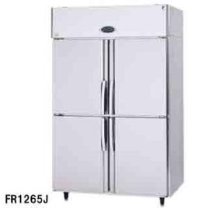 フジマック 業務用冷蔵庫 FR1280J メーカー直送/代引不可【】|meicho