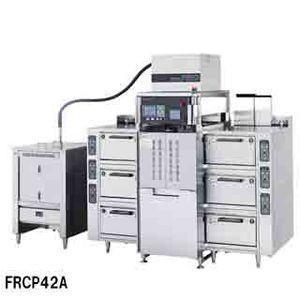 フジマック 業務用全自動立体炊飯機[ライスプロ] 電気式 FRCP21ELA W1416×D999×H2182 メーカー直送/代引不可【】