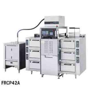 フジマック 業務用全自動立体炊飯機[ライスプロ] ガス式 FRCP21LA W1416×D999×H2182 メーカー直送/代引不可【】