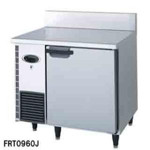 フジマック 業務用コールドテーブル[省エネシリーズ] FRT0960J W900×D600×H850 メーカー直送/代引不可【】|meicho