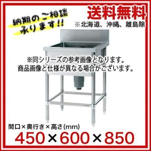 フジマック 一槽シンク(Bシリーズ) FSB4560 【 メーカー直送/代引不可 】|meicho
