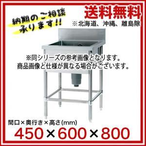フジマック 一槽シンク(Bシリーズ) FSB4560S 【 メーカー直送/代引不可 】|meicho