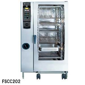 業務用ガスオーブン フジマック コンビオーブン FSCCシリーズ ガス式 FSCC202G W1084×D996×H1782 メーカー直送/代引不可【】