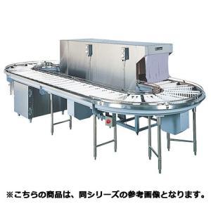 フジマック ラウンドタイプ洗浄機(アンダーフライトコンベア) FUD-15Fr 【 メーカー直送/代引不可 】|meicho
