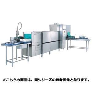 フジマック ラックコンベアタイプ洗浄機 K200VAPIYC 【 メーカー直送/代引不可 】|meicho