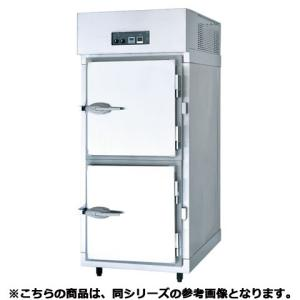 フジマック バリアフリーザー NSBF20100 【 メーカー直送/代引不可 】|meicho