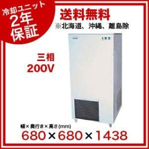 【銀行振込限定価格】氷蓄冷式 冷水機 SWE-1000TA-PB|meicho