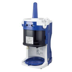 【 即納 】 代引きOK ふわふわかき氷機 電動かき氷機 業...