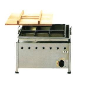 IKK業務用ガス式おでん鍋湯煎(自動点火式)