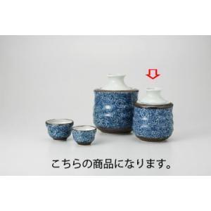 和食器 たこ唐草 酒燗器(小) 35K282-25 まごころ第35集 【キャンセル/返品不可】|meicho