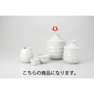和食器 クリスタル白 酒燗器(小) 35A282-08 まごころ第35集 【キャンセル/返品不可】|meicho