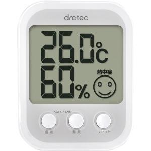 デジタル温湿度計 オプシスプラス O-251 meicho