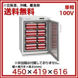 タイジ ホットキャビ HC-50 [ 棚皿付き ] [ 保湿能力アップ ] 【業務用】【送料無料】【】|meicho