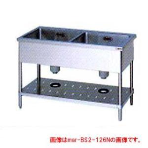 2槽シンク 流し台 マルゼン BG無 W900×D450×H800 BS2X-094N メーカー直送/代引不可【】|meicho